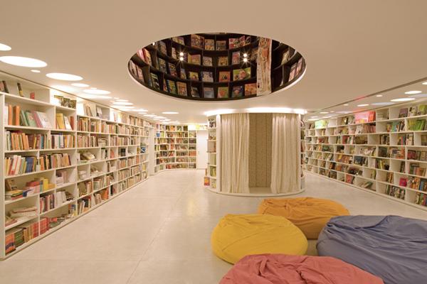 шаблоны, книжные магазины в уфе на гостинке одной ночник