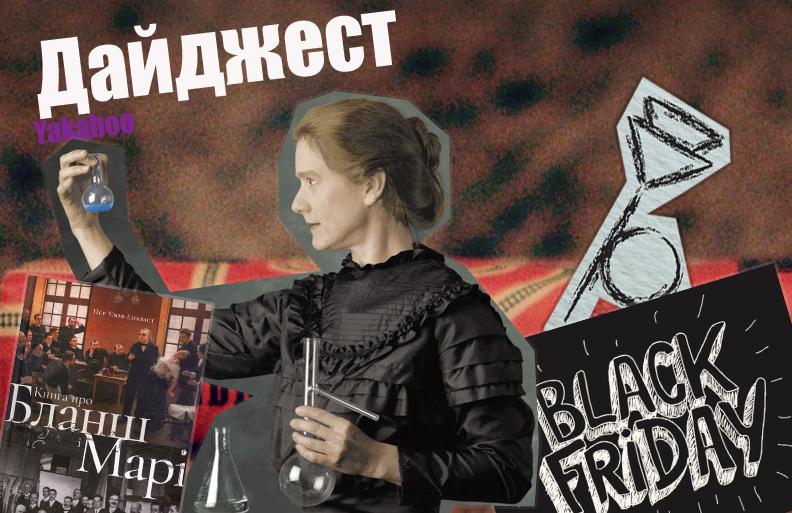 Чипизация в россии последние новости