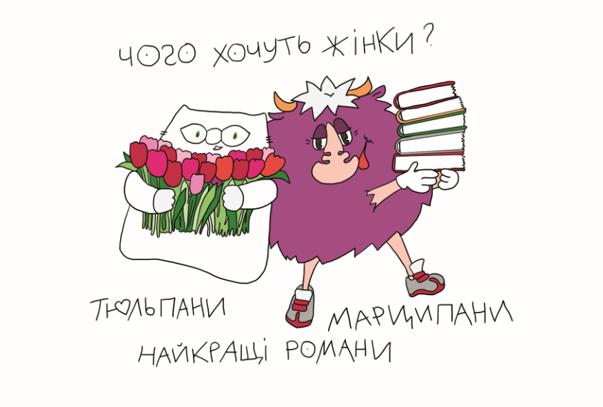 7_1_03