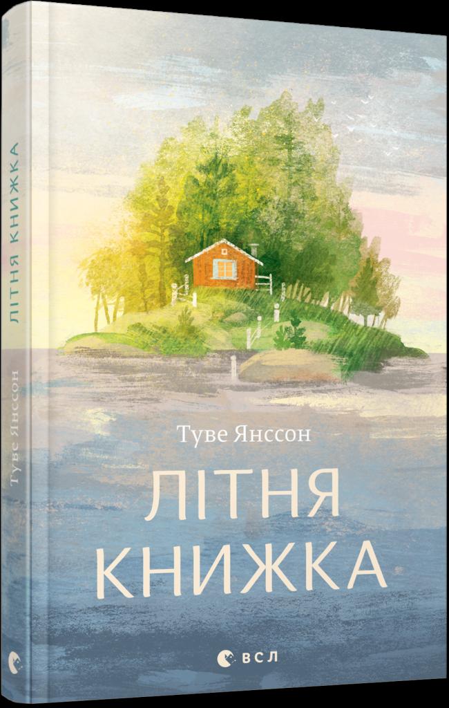 Litnia knygka COVER_3D
