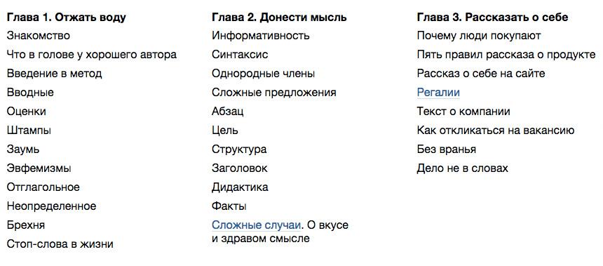 Алфавит по английски и как читать по русски