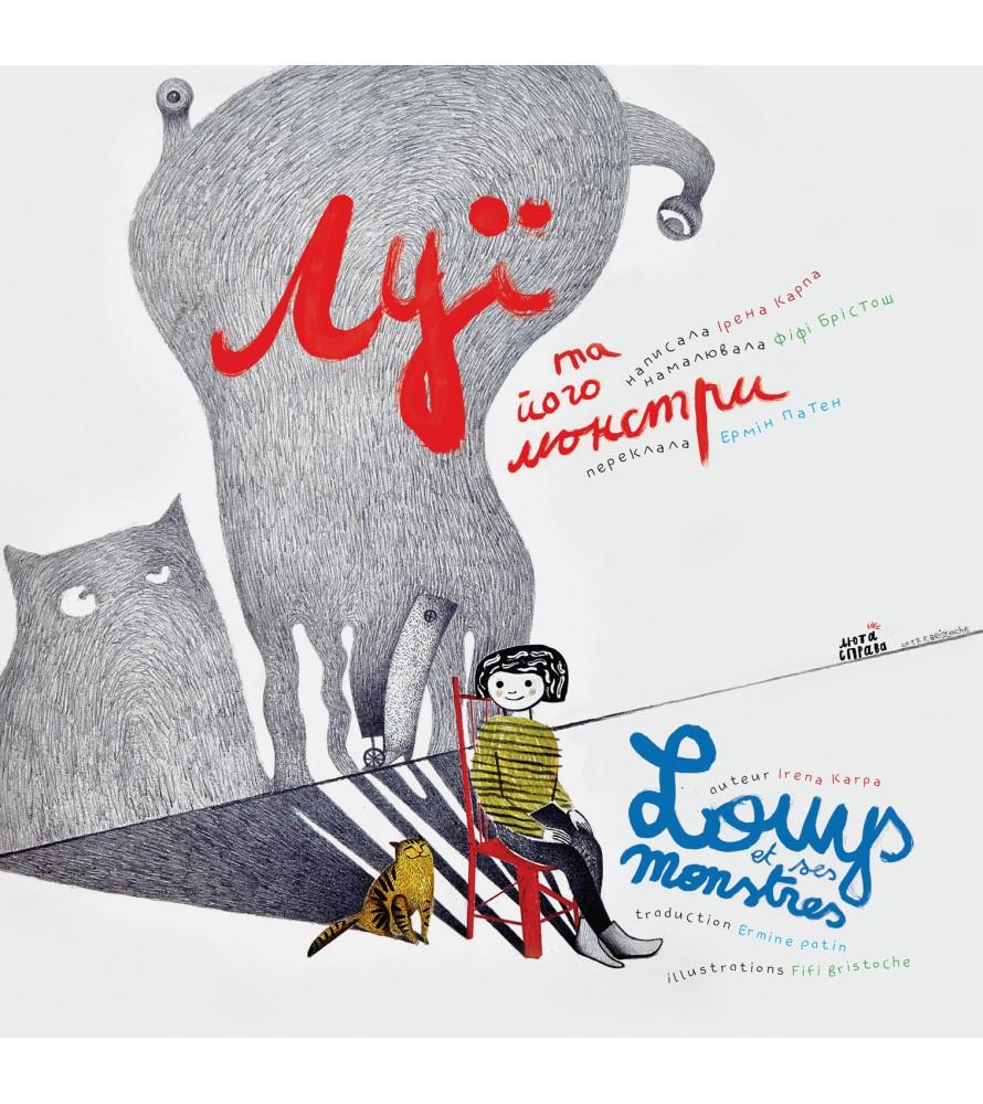 Louys_Cover-1-890x1000