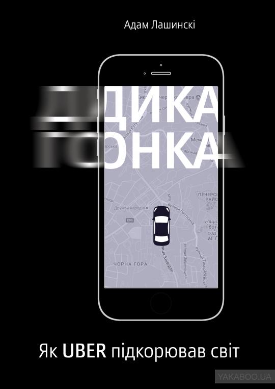 uber_cov_05