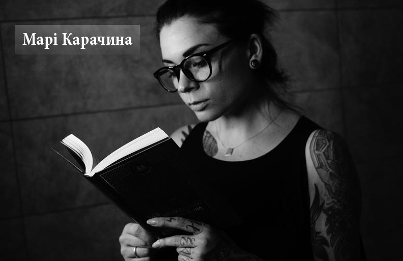Фото: Геннадія Біляєва