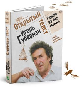 Фото: vivat-book.com.ua