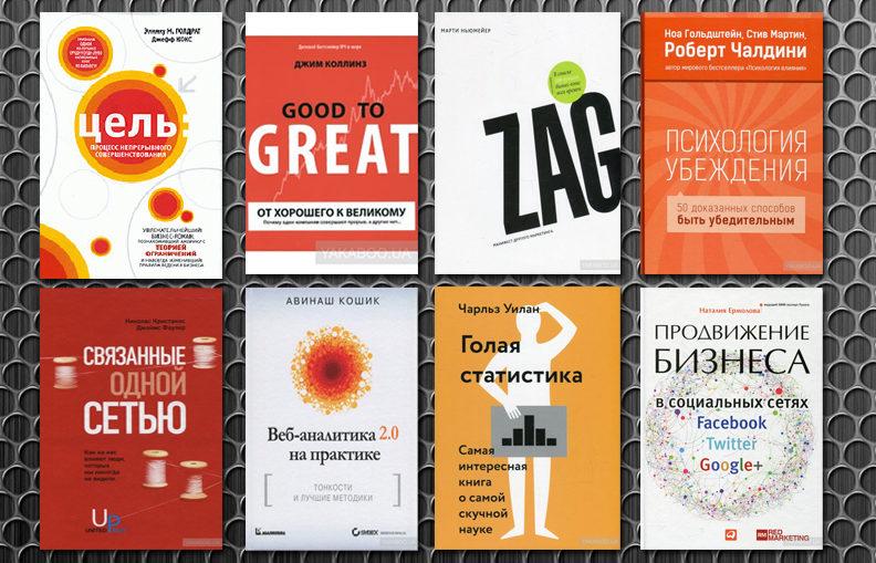 8c5407ea31ab 27 октября интернет-магазин Yakaboo стал партнером одной из крупнейших в  Украине конференций по электронной коммерции — eCommerce 2016.