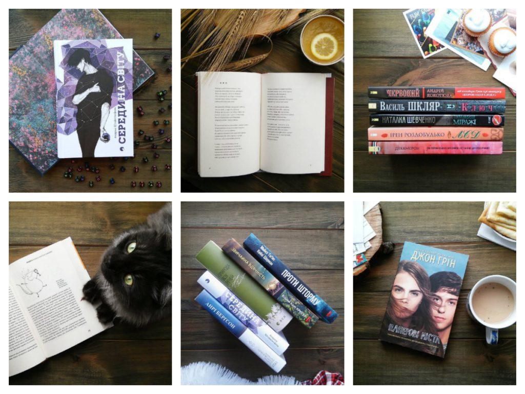 valieyka_about_books