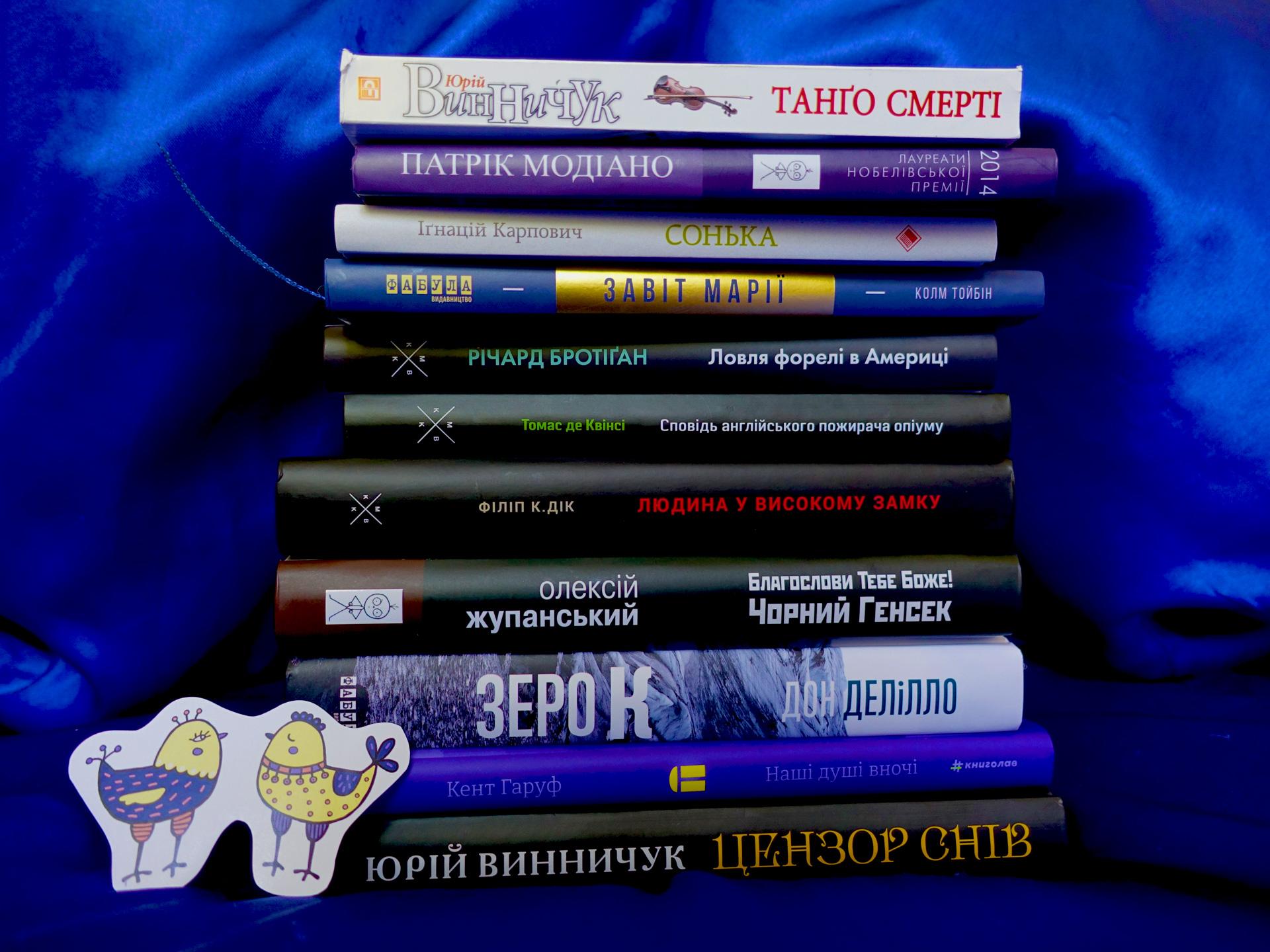 книжечки-книжки