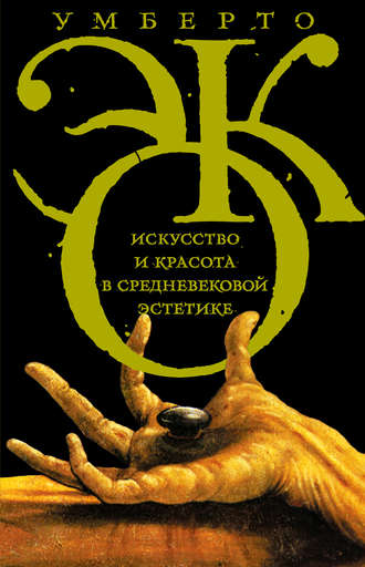 11471080.cover_330