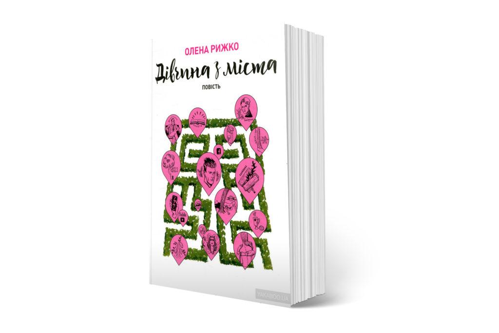 043-6x9-Standing-Paperback-Book-Mockup-COVERVAULT