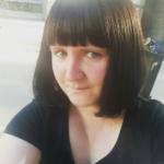 Тетяна Гонченко
