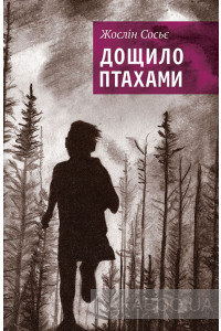 cover_101_96