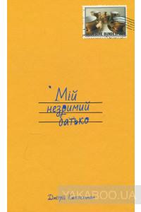 img016_3_59