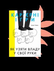 vyh310818_7