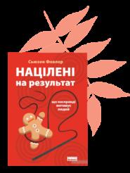 vyh310818_9a