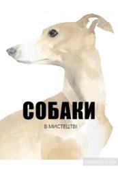 file_635_32