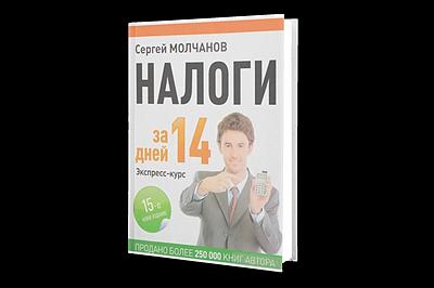 mediamodifier_image (14)