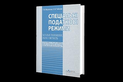 mediamodifier_image (15)