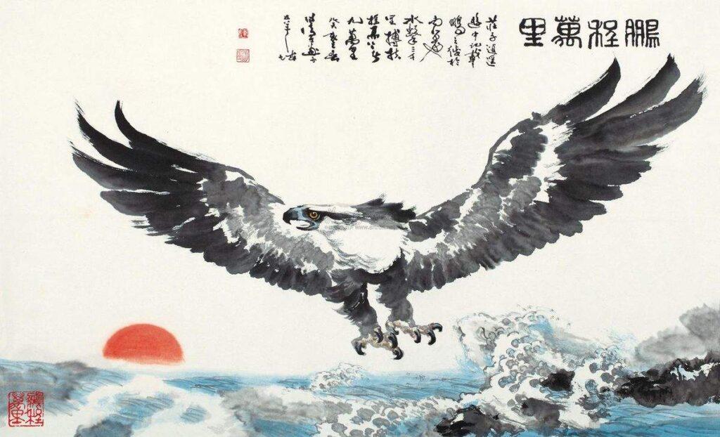 Птах Пен з книги «Темний ліс»