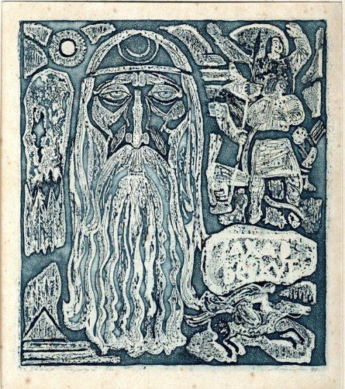 якутович захар беркут 1971