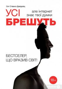 874130_cover_1