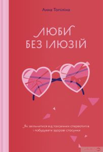 book-mockup_1