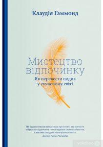 book-mockup_2_ (2)