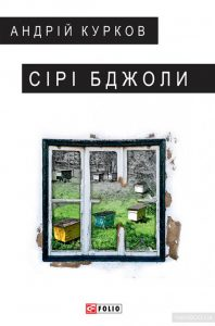 cover_101_294