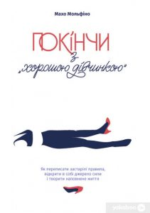 cover_443_92