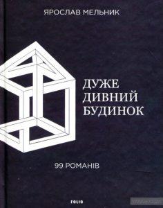img344_2_70