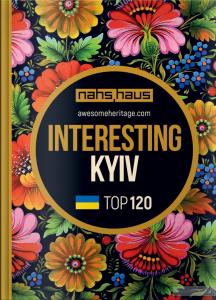intrestingkyiv_cover