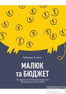 maluk_cover-05 (3)