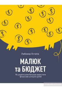 maluk_cover-05