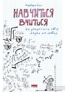 nachytysa_vchytysa_1000_1