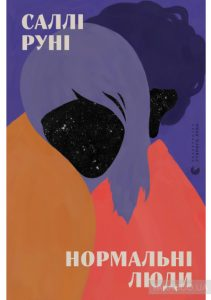 normalni_lydu_cover_front