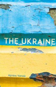 the_ukraine_2 (1)